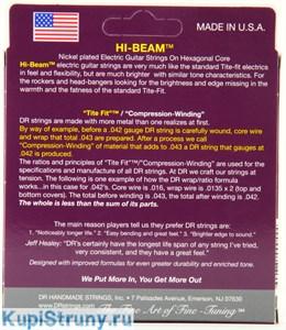 9-46 DR LHR-9 Hi-Beam Nickel Plated - 2
