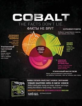 Струны 10-62 ERNIE BALL 2730 Cobalt Slinky 7-string - фото 6784
