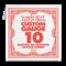 Отдельная струна 10 Ernie Ball для электро или акустической гитары